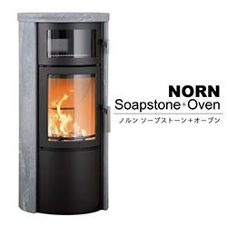 HETA norn-soapstone-oven
