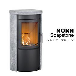 HETA norn-soapstone