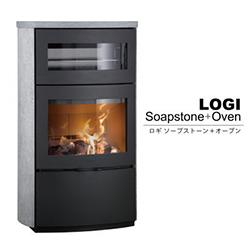 HETA logi-soapstone-oven