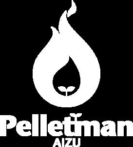 ペレットマン会津